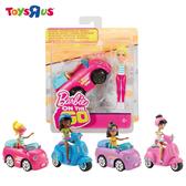 玩具反斗城  BARBIE  芭比帶著玩電動汽車