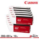 【十入】CANON CRG-051 原廠黑色碳粉匣 適用LBP162dw、MF267dw、MF269dw