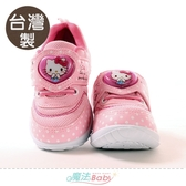 中大女童鞋 台灣製Hello kitty正版閃燈運動鞋 電燈鞋 魔法Baby