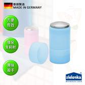 德國潔靈康「zielonka」隨身用除味清淨器(粉藍)  空氣清淨器 清淨機 淨化器 加濕器 除臭 不鏽鋼