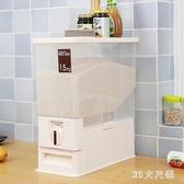 廚房自動計量米桶15KG儲米箱塑料防蟲防潮米缸 QQ23521『MG大尺碼』