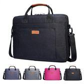 筆電包 筆記型電腦包 蘋果 華碩 戴爾 13寸/14/15/15.6/17.3吋通用手提包「爆米花」