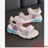 兒童涼鞋女童2021中大童軟底防滑時尚運動女孩公主沙灘鞋【齊心88】