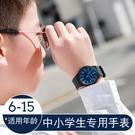 兒童手錶男孩指針式夜光防水防摔男童男大童運動初中小學生電子錶 【優樂美】