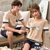 情侶睡衣純棉短袖夏季韓版睡衣男女士可愛全棉薄款夏天家居服套裝