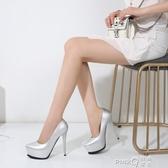 13cm恨天高淺口高跟女單鞋歐美細跟尖頭黑色高跟鞋防水台女鞋   (pink Q 時尚女裝)