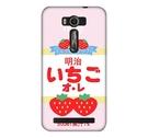 [ZE500KL 軟殼] asus 華碩 ZenFone 2 Laser 5吋 Z00ED 手機殼 外殼 草莓牛奶
