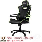 Nitro Concepts E200 RACE 辦公電腦椅 電競椅-黑綠