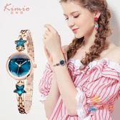 正韓簡約氣質女士時裝腕錶六芒星手鍊錶水?小錶盤防水石英手錶女