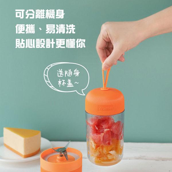 Vitamer 搖滾 果汁 榨汁杯 打汁機 果汁機 調理機 冰沙機 迷你果汁機 研磨杯 嬰兒副食品