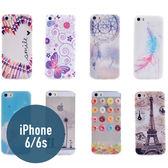 iPhone 6 / 6S (4.7吋) 彩繪TPU殼 手機殼 手機套 保護殼 保護套 可愛 卡通 機殼