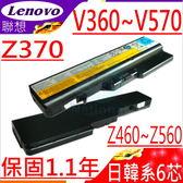 LENOVO 電池- Z370A,Z370G,Z460,Z460A,Z460G,Z460M,Z465G Z560A,Z560G,Z565A,Z570A.,L08S6Y21,L09C6Y02