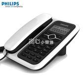 電話機 CORD020 來電顯示 免電池 辦公 家用固定電話座機 走心小賣場