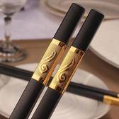 全館85折耐高溫專用高端合金筷子99購物節