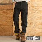 【7296】型男素面多口袋休閒伸縮工作長褲(黑色)● 樂活衣庫