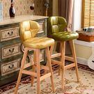 吧檯椅 實木吧臺椅家用現代簡約定制吧椅歐式酒吧椅高腳凳吧臺凳靠背椅子LB16371【Rose中大尺碼】
