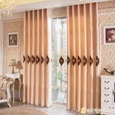 窗簾窗簾歐式客廳窗簾豪華黃色簡歐夢幻掛鉤打孔臥室遮光窗簾布成品落地窗WY
