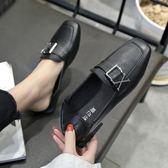 韓版方頭低跟單鞋女春季2019新款港風粗跟樂福鞋懶人兩穿小皮鞋女 萊俐亞