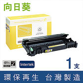 [Sunflower 向日葵]for Brother (DR-360 / DR360) 環保感光鼓
