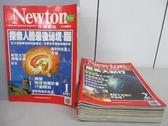 【書寶二手書T7/雜誌期刊_RHT】牛頓_164~173期間_共9本合售_探索人體最後秘境-腦等