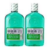 德恩奈 漱口水-深層潔淨 24oz ~ 買一送一【新高橋藥妝】