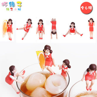 杯緣子扭蛋(新色) 奇譚GROUP OL 小姐 小全6個一組 日本進口正版 172504