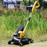 美達斯 家用電動割草機小型 多功能除草機打草機 草坪修剪機剪機igo『韓女王』