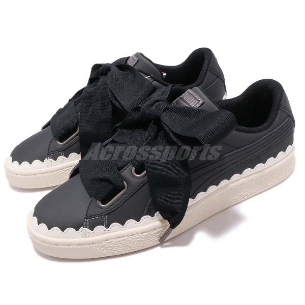 Puma 休閒鞋 Basket Heart Scallop Wns 黑 白 皮革鞋面 鋸齒 緞帶鞋 女鞋【ACS】 36697903