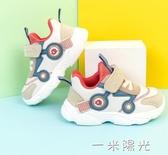 男童鞋子秋冬2020年新款兒童運動鞋寶寶秋季二棉女童老爹鞋 雙十一全館免運