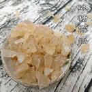 雪燕 冰糖雪燕 100克 植物燕窩 吃的...