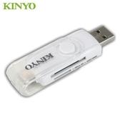 KINYO Type-C/USB 3.0讀卡機KCR-512【愛買】