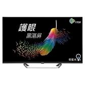 【南紡購物中心】BenQ明基【E40-520】43吋4K+HDR安卓9.0聯網顯示器