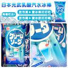日本 光武乳酸汽水冰棒(包)