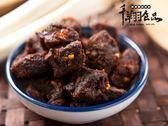 [千翔肉乾] 蔥燒牛肉角 (100g)/精緻包
