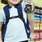 防滑胸帶 雙肩背包胸前扣帶 附口哨 小孩大人款-321寶貝屋