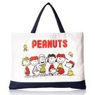 CR14215【日本進口正版】史努比 Snoopy 學院篇 手提袋 手提包 肩背包 PEANUTS - 142151