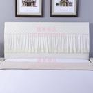 1.5米夾棉彈力床頭罩歐式軟包實木通用床頭防塵套1.8米2米防護罩【匯美優品】