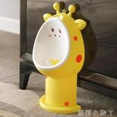 兒童小便斗寶寶坐便器小孩男孩站立掛牆式小便尿盆嬰兒童尿壺馬桶童尿尿神器 NMS蘿莉小腳丫
