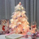 網紅聖誕樹漸變粉色家用羽毛少女心生日禮物ins風手工節日裝飾品LXY4221【黑色妹妹】