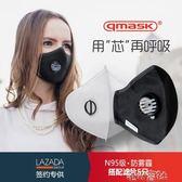 口罩女防塵透氣可清洗易呼吸N95pm2.5濾片可換濾芯 港仔會社