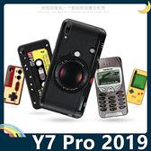 HUAWEI Y7 Pro 2019版 復古偽裝保護套 軟殼 懷舊彩繪 計算機 鍵盤 錄音帶 矽膠套 手機套 手機殼 華為