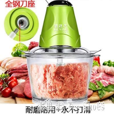 絞肉機碎肉機多功能攪餡機電動打肉機絞辣椒打餡機家用 潔思米
