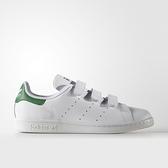 Adidas Stan Smith CF [S75187] 男鞋 女鞋 運動 休閒 網球 復古 經典 潮流 愛迪達 白綠