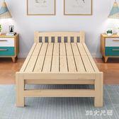 可折疊床單人床家用成人簡易經濟型實木出租房兒童小床午休床 QQ6356『MG大尺碼』