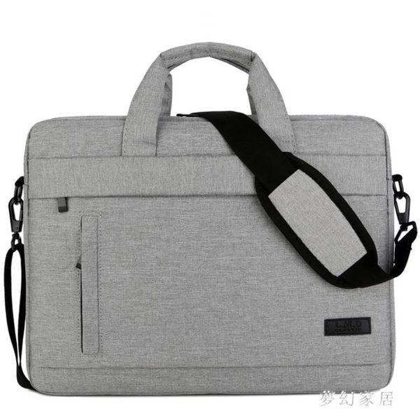 華為榮耀蘋果小米聯想男女手提筆記本電腦包可單肩背包 yu2601『夢幻家居』
