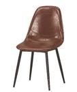 【南洋風休閒傢俱】餐椅系列 - 西弗爾餐椅 皮餐椅 創意設計師單椅 CM1067-10 1067-11