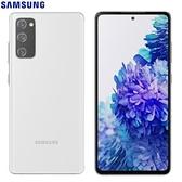 SAMSUNG三星 S20 FE 5G 智慧型手機(6G/128G)-白【愛買】