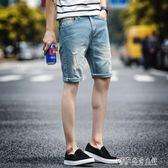 夏季破洞牛仔短褲男士五分牛仔褲男中褲修身馬褲子男褲潮流5分褲 探索先鋒