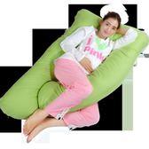孕婦枕頭U型哺乳枕多功能護腰枕超大孕枕孕婦用品側睡枕 森活雜貨