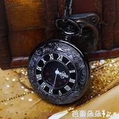 懷表復古配飾白領學生表潮流男女項鍊石英表照片手錶翻蓋『快速出貨』